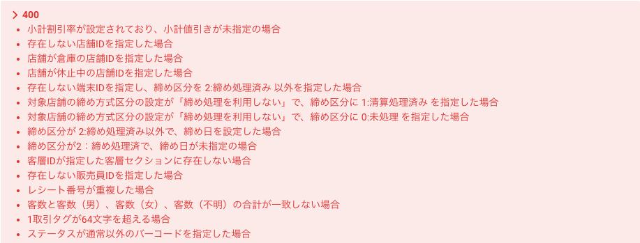 スクリーンショット 2021-05-10 17.59.45.png